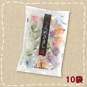 【特価】ニッキ飴 めさまし キャンデー 150g×10袋 個包装【松屋製菓】