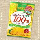 【特価】はちみつとゆず100%のキャンデー 51g×6袋【扇雀飴本舗】