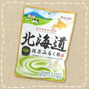 【特価】北海道 抹茶みるく飴 81g 春日井製菓