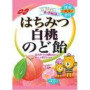 【特価】はちみつ白桃のど飴 110g 袋タイプ【ノーベル】