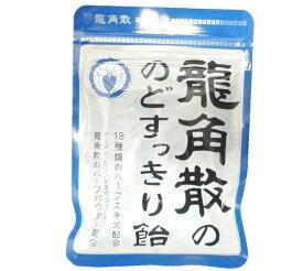 【卸価格】龍角散ののどすっきり飴袋 88g×6袋【特価】中国・タオバオでも人気急上昇!