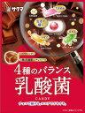 【特価】4種のバランス乳酸菌 65g【サクマ】