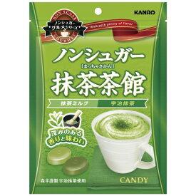 【特価】ノンシュガー抹茶茶館【カンロ】