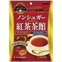 【特価】ノンシュガー紅茶茶館【カンロ】