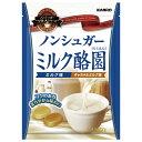 【新商品】ノンシュガーミルク酪園 72g袋 カンロ(KANRO)【卸価格】好評のため復活!