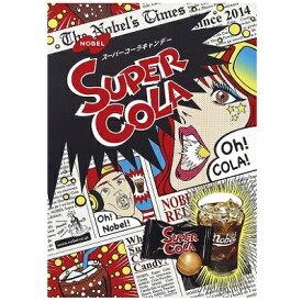 【卸価格】スーパーコーラキャンデー 袋タイプ ノーベル【特価】