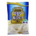 【期間限定】特濃ミルク8.2 塩ミルク 袋キャンデー 80g×30袋 UHA味覚糖 湖の塩 レイククリスタルソルト使用 熱中症…