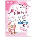 梅のお酢そわけ キャンデー 梅とお酢のキャンデー54g×10袋 キレイになりたい乙女たちへ 熱中症対策にも (株)黄…