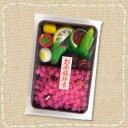 【上品な京飴菓子】飴細工と金平糖のお赤飯弁当100g(こんぺいとう・切飴)(株)サンシャイン【特価】