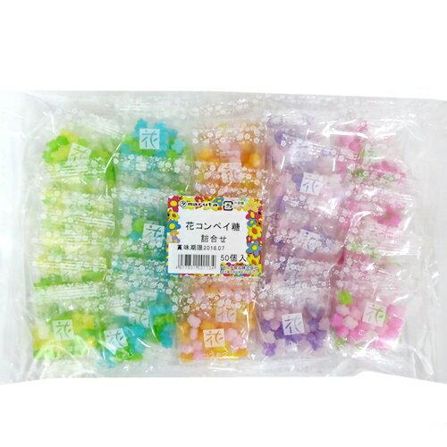 花こんぺい糖 詰合せ 5g×200袋 マルタ製菓 イベント・催事・子供会などにも