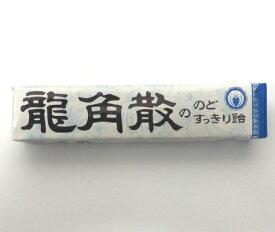【卸価格】龍角散ののどすっきり飴 スティックタイプ 10個入り1BOX【特価】中国で人気急上昇!