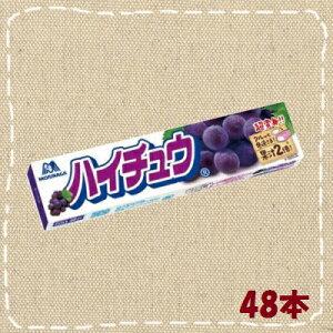【卸価格】ハイチュウ グレープ 48本(12本入り4BOX)【森永製菓】