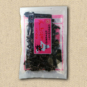 【特価】おしゃぶり昆布「梅」43g 大袋 中野物産 北海道産昆布を100%厳選使用 熱中症対策にも 食物繊維・カルシウムたっぷり 徳用袋