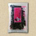 【特価】おしゃぶり昆布「梅」 大袋 中野物産 北海道産昆布を100%厳選使用 熱中症対策にも 食物繊維・カルシウム…