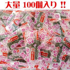 【業務用】おしゃぶり昆布 梅 ピロー個包装 大量100個 特価品 うめ果肉付、食物繊維・カルシウムたっぷり!北海道産昆布使用【卸価格】熱中症対策にも