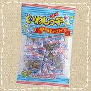 【卸価格】いわしっ子 ごま入り 瀬戸内産カタクチイワシ 小袋15袋入 泉屋製菓【特価】