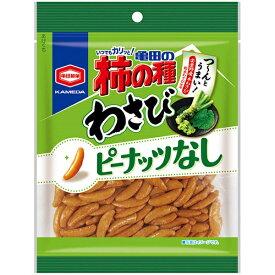 【特価】亀田の柿の種 わさび 100% 115g【亀田製菓】