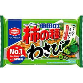 【特価】亀田の柿の種 わさび 6袋詰 亀田製菓【卸価格】