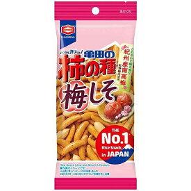 【期間限定】亀田の柿の種梅しそ 57g×10袋 食べきりパック 亀田製菓【卸価格】