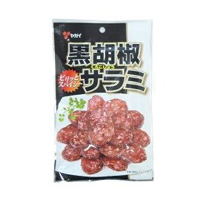 黒胡椒サラミ 51g ピリッとスパイシー ヤガイ 卸価格