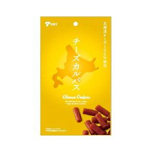 ヤガイ 北海道チーズカルパス 51g 北海道産ゴーダチーズ使用