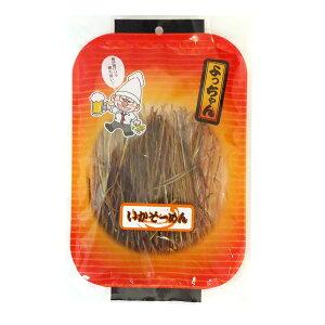 よっちゃん いかそーめん 55g×1袋 いかソーメン お徳用 珍味 駄菓子