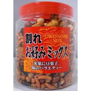 【駄菓子】お徳用サイズ!あられと豆のミックス ポット割れお好みミックス 495g タクマ食品【卸価格】