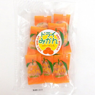 【卸価格】タクマ食品 ドライフルーツ ドライみかん ピロ個装 50g コラーゲン入り【特価】
