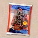 大粒の国産帆立貝【特価】一榮食品 北の海から 3Lサイズ焼帆立貝 110g 台湾・中国でも大人気!