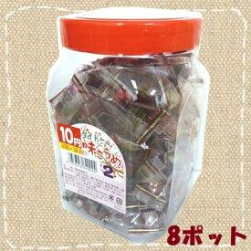 【駄菓子】ダイドーの味こうめ(1袋2個入) 100袋入×8ポット【熱中症対策にも】