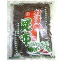 【卸価格】中野物産 お漬物昆布(おしゃぶりこんぶ浜風の超お徳用久助)200g袋 訳あり特価