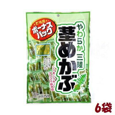 【卸価格】やわらか三陸茎めかぶ ボーナスパック 140g×6袋 徳用袋【壮関】健康志向 食物繊維いっぱい