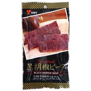 【卸価格】黒胡椒ビーフ 27g×50袋【ヤガイ】まとめ買い! 黒パッケージ ★代引き不可