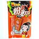 【特価】中野物産 粉だく200%都こんぶ 23g×50袋 大量特売 こんぶの「旨スッパい白い魔法の粉」がいっぱい! 食…