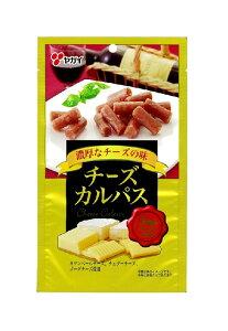 ヤガイ チーズカルパス 51g カマンベールチーズ・チェダーチーズ・ ゴーダチーズ使用