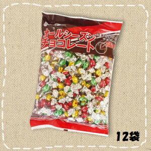 【業務用】オールシーズンチョコ チーリン 400gX12袋(大量4.8kg)期間限定特価!【徳用】【特価】