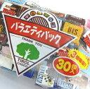 【数量限定】チロルチョコ 大量300個アソート卸販売 バラエティパック 30個入×10袋 チロルチョコレートファミリーパック 期間限定増量パック【卸価格】