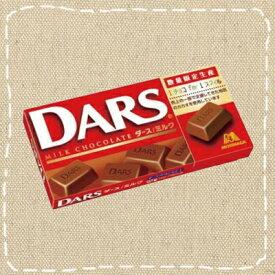 【卸価格】DARS ダースミルクチョコレート 森永製菓 10個入り1BOX【特価】
