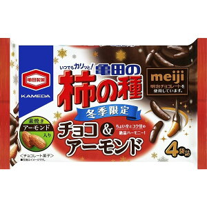 亀田の柿の種 チョコ&アーモンド 12袋
