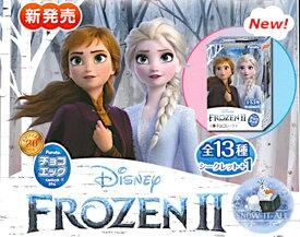 チョコエッグ アナと雪の女王2 10個入り1BOX フルタ製菓 ★代引き不可★最終販売