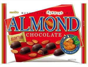 アーモンドチョコ 22粒×6袋 ファミリーサイズ 名糖【夏季クール便配送(別途220円〜)