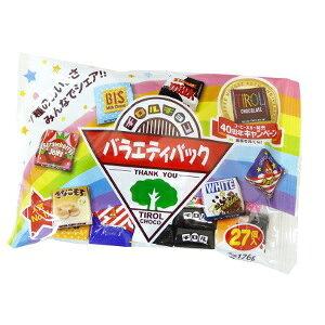 チロルチョコ バラエティパック 10袋