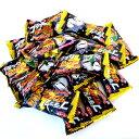 【特価】ハロウィン ブラックサンダー ミニバー 50個 ハロウィーン限定 有楽製菓 個包装ハロウィンデザイン6種【…