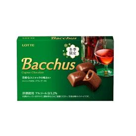 【期間限定】バッカスチョコ Bacchus ロッテ バッカス 10個入り1BOX 洋酒チョコ コニャックの味わい