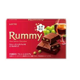 【期間限定】ラミーチョコ Rummy ロッテ 10個入り1BOX 洋酒 期間限定発売品
