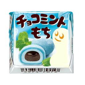チロルチョコ チョコミントもち 30個入り1BOX 期間限定発売【夏季クール便配送(別途220円〜】