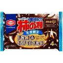 【卸特価】亀田の柿の種 チョコ&ホワイトチョコレート 77g(4袋詰)×12袋 亀田製菓と明治製菓がコラボ 数量限定