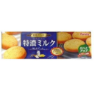 【特価】150円クッキーシリーズ★特濃ミルククッキー まろやかな口当たりの本格ミルククッキー♪