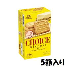【卸価格】チョイス(CHOICE) 森永製菓 5箱入り1BOX【特価】