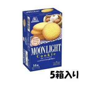 【卸価格】ムーンライト(MOONLIGHT) 森永製菓 5箱入り1BOX【特価】